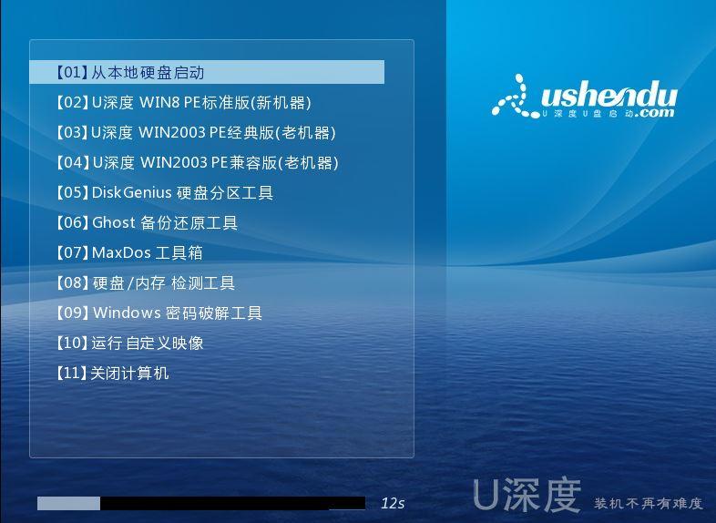 虚拟机bios怎么设置u盘启动  虚拟机使用bios设置u盘启动操作教程