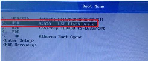 东芝笔记本电脑u盘启动bios设置操作教程