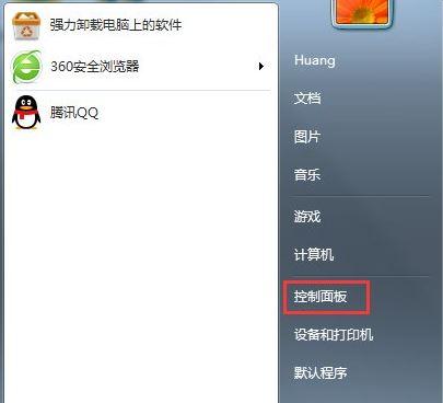 怎么查看mac地址3
