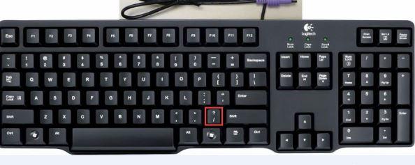 键盘顿号怎么打图片