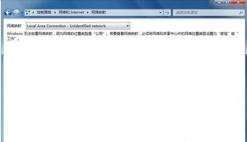dns服务器未响应3