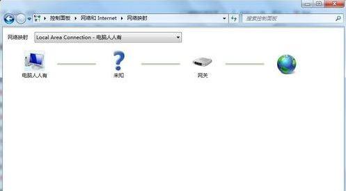 dns服务器未响应6