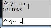 cad鼠标中键不能平移2