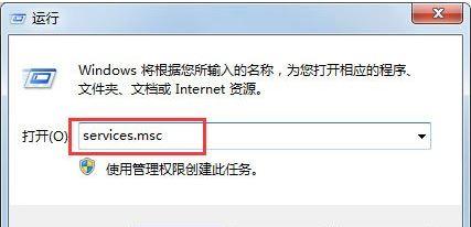 rpc服务器不可用2