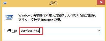 Win8不能访问Windows installer服务怎么办?