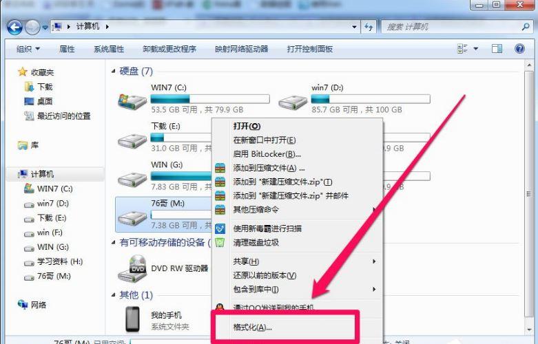 对于目标文件系统 文件过大3