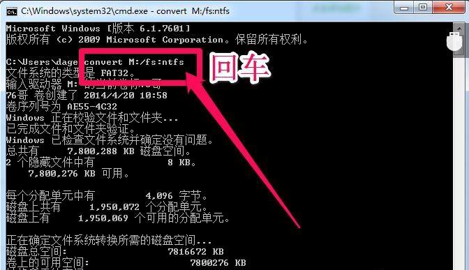 对于目标文件系统 文件过大9