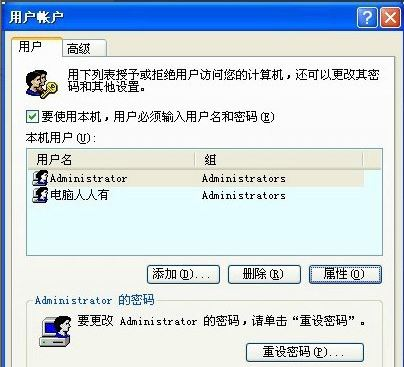 windows无法访问指定设备路径或文件2