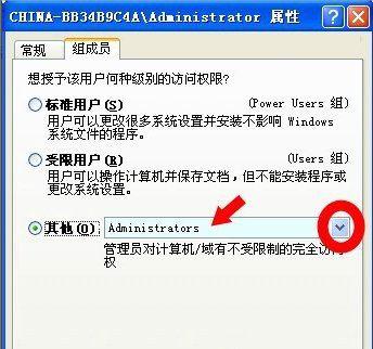 windows无法访问指定设备路径或文件3