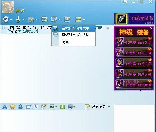windows无法访问指定设备路径或文件5