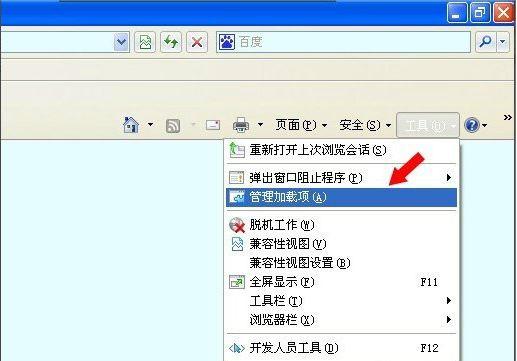 windows无法访问指定设备路径或文件6